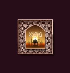 ramadan kareem cover mubarak background vector image