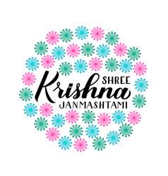 Shree krishna janmashtami calligraphy hand vector
