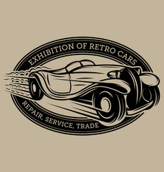 Template with retro car vector