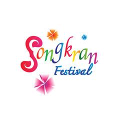 songkran vector image vector image