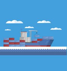 cargo vessel icon vector image