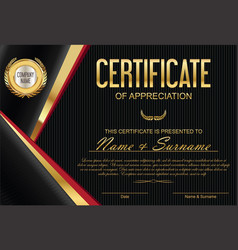 Certificate or diploma template 12 vector