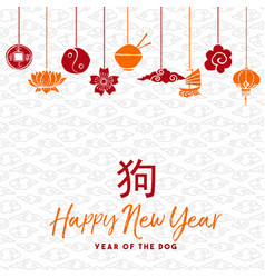 chinese new year 2018 dog decoration greeting card vector image