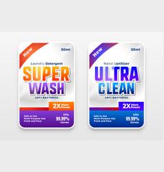 Detergent and cleaner label design vector