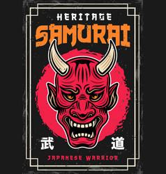 samurai warrior horned mask vintage colored poster vector image
