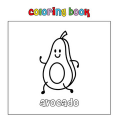 avocado fruit coloring page book outline download vector image