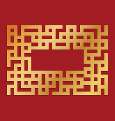 chinese ornamental line border for abstract vector image