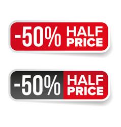 sale label half price sticker vector image
