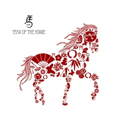 Chinese new year of the Horse icons composition vector image vector image