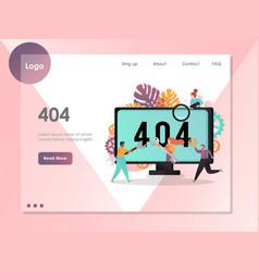 404 page not found error website landing vector image