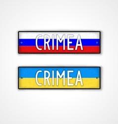 Crimean car signs vector