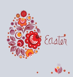 easter floral poster in russian national style vector image vector image