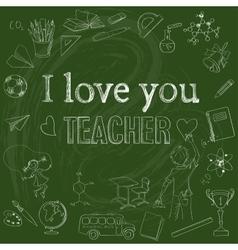 School board hand drawing vector image