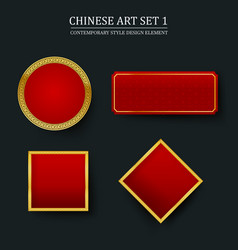 chinese art design element 001 vector image