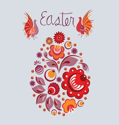 easter poster with birds in national style vector image