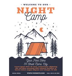 summer night festival camp flyer a4 format tent vector image