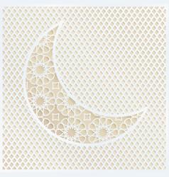 ornamental arabic half moon with decorative golden vector image vector image