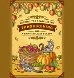 vintage thanksgiving greeting card vector image