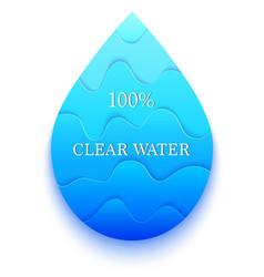 Blue paper water drop vector