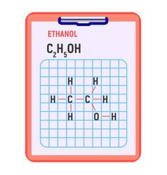 ethanol formula icon flat style vector image