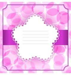Greeting Invitation Card vector image