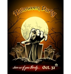 Halloween Party Invitation with Zombie Graphic vector image vector image