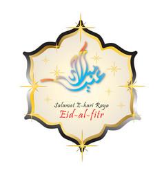 eid al fitr event background 23 vector image