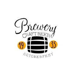 Brewery Logo Design Template With Barrel vector image vector image