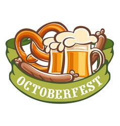 german octoberfest icon cartoon style vector image