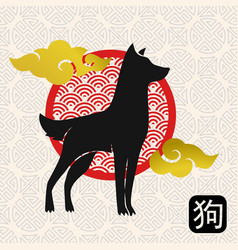 chinese new year 2018 dog greeting card vector image vector image