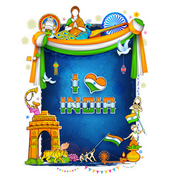 India background showing its incredible culture vector
