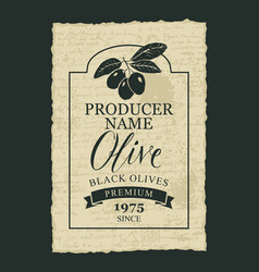 Label for black olives with an olive sprig vector