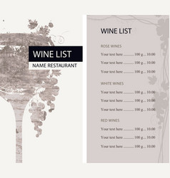 wine list with glass grapevine and price list vector image