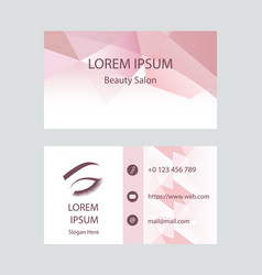 beauty salon card vector image