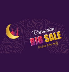 ramadan big sale design horizontal web banner vector image