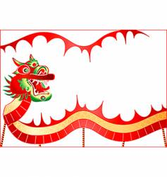 Chinese dancing dragon vector image vector image