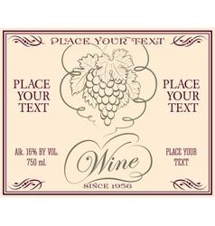 wine retro label vector image