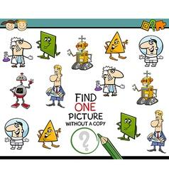 Education preschool task for kids vector