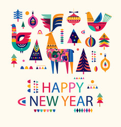 happy new year template vector image