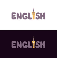 Lettering english vector
