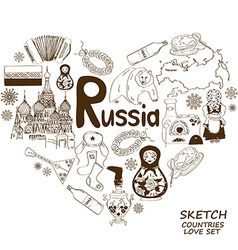 Russian symbols in heart shape concept vector image