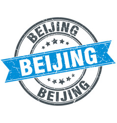 Beijing blue round grunge vintage ribbon stamp vector