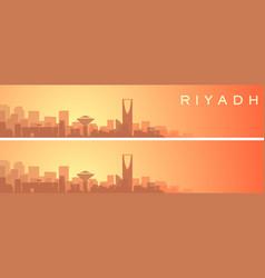 riyadh beautiful skyline scenery banner vector image
