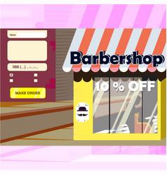 Barbershop landing web page vector