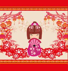 Kokeshi doll cartoon character vector