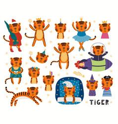 Cute tiger big set astronaut pirate princess vector