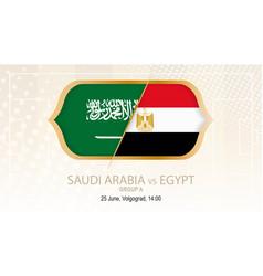 saudi arabia vs egypt group a football vector image