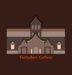 Famous places of moscow russia moscow university vector