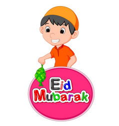 Happy muslim kid cartoon vector
