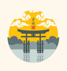 japanese landscape with torii gate and hieroglyph vector image
